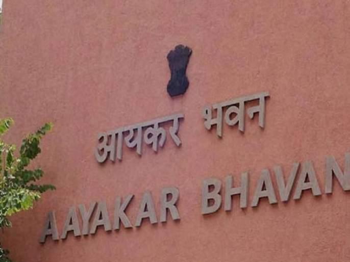 1 crore notice sent by Income Tax Department to Naka Kamagar; Types of notarized times   नाका कामगारास प्राप्तिकर विभागाने पाठवली 1 कोटींची नोटीस; नोटाबंदीच्या काळातील प्रकार