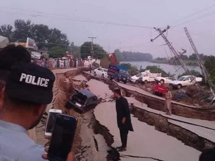 Earthquake shocks India- Pakistan border | पाकव्याप्त काश्मीरसह उत्तर भारतात भूकंपाचे धक्के; 19 जणांचा मृत्यू, 300 जखमी