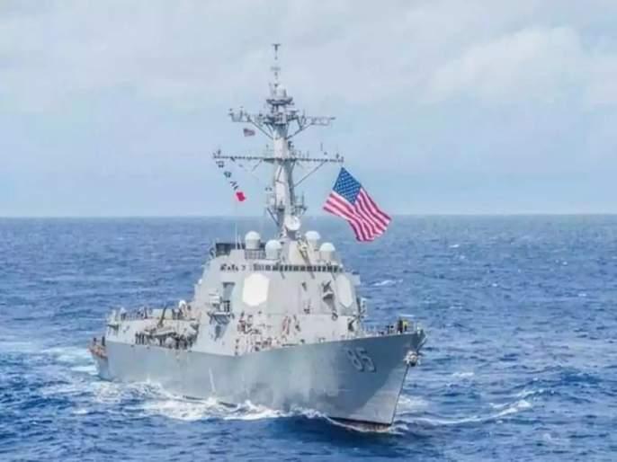 mea expressed concern over us navy in indian territory without permission | परवानगी नसताना अमेरिकन युद्धनौकेची भारतीय समुद्रातघुसखोरी; MEA कडून गंभीर दखल