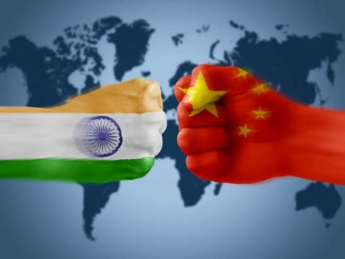 China needs to be careful, there is no reason for war ... | चीनबाबत सावधपणच हवे,युद्धासाठी कोणतेही कारण लागत नाही...