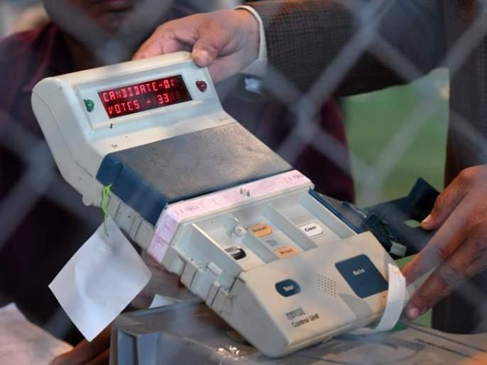 Maharashtra Election 2019: Jamar in the area of Strong Room and Counting Center; Demand for Congress to Election Commission | महाराष्ट्र निवडणूक २०१९: स्ट्राँग रूम आणि मतमोजणी केंद्राच्या परिसरात जॅमर बसवा; काँग्रेसची मागणी