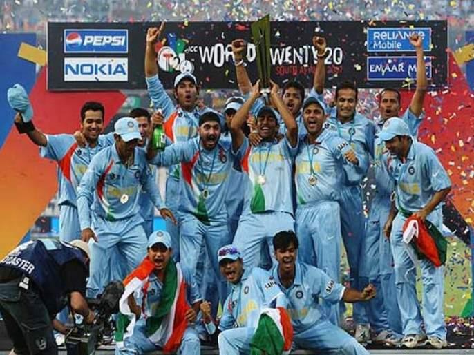 13 years ago On This Day MS Dhoni lead India beats Pakistan to win 2007 World T20 | आजच्याच दिवशी टीम इंडियाने इतिहास घडवला अन् आयपीएलचा जन्म झाला