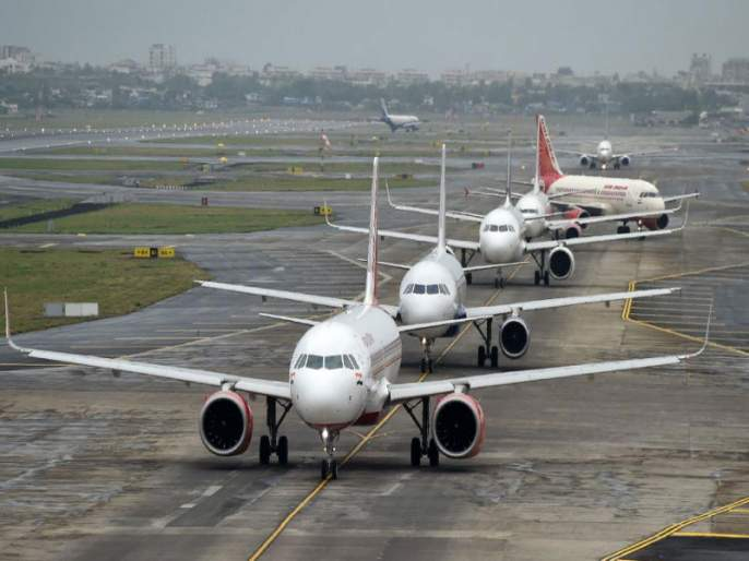 A day before the airlines in Pune on 'land'; Annoyance to passengers | पुण्यात एक दिवस आधीच विमाने 'जमिनी'वर; प्रवाशांना मनस्ताप