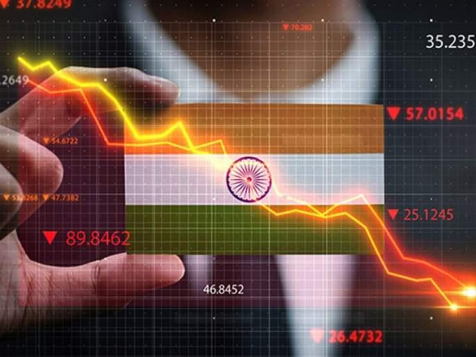 India GDP to shrink by 4 5 per cent in 2020 due to Covid 19 pandemic says Dun & Bradstreet report | जीडीपी ४.५ टक्क्यांनी घसरण्याची शक्यता;डून अॅण्ड ब्राडस्ट्रीटचा अहवाल