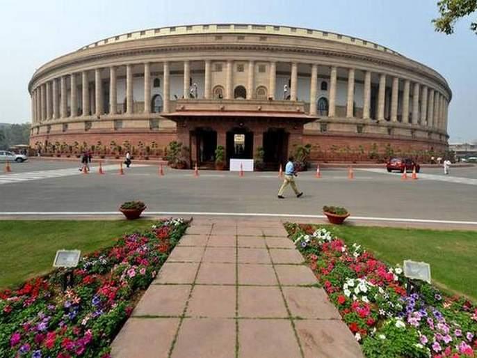 MPs unanimously decide to let go of subsidy at Parliament canteen | संसदेच्या कँटिनमधील सबसिडी खासदारांनी सोडली; दरवर्षी १७ कोटी रुपये वाचणार!
