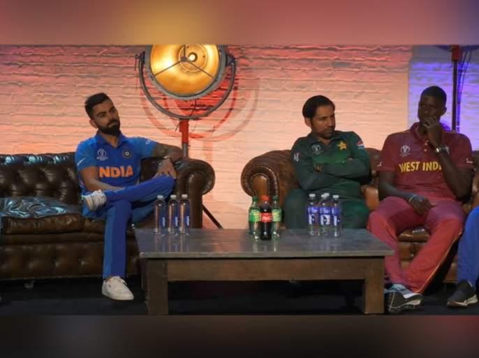 ICC World Cup 2019 : India-Pakistan as like other game, say virat kohli; pakistan's captain agree with him | आयसीसी विश्वचषक 2019 : भारत-पाक लढतीबाबत कॅप्टन कोहलीचं मोठं विधान, सर्फराजनंही डोलावली मान
