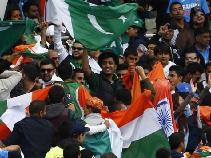 Refusal to play Pakistan in World Championship could cost India ICC World Cup 2021 spot: Report | पाकिस्तानविरुद्ध न खेळणं भारताला पडू शकतं महागात, वर्ल्ड कप प्रवेश धोक्यात