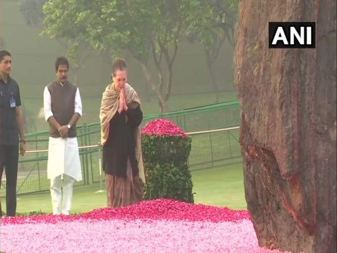 Indira Gandhi birth anniversary: Leaders pay tributes | Indira Gandhi Birth Anniversary : पंतप्रधान मोदी, राहुल गांधी अन् सोनिया गांधींनी इंदिराजींना वाहिली आदरांजली