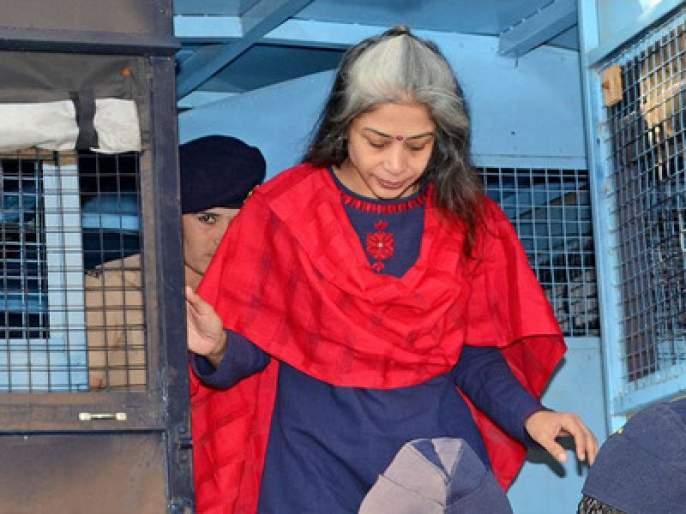 CBI opposes Indrani Mukherjee's fifth bail application | इंद्राणी मुखर्जीच्या पाचव्या जामीन अर्जाला सीबीआयचा विरोध