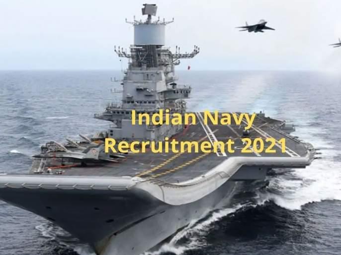 Indian Navy Jobs: recruitment on 1159 posts of tradesman for ITIs; Salary 57 thousand | ITI झालेल्यांसाठी नौदलात शेकडो जागांवर नोकरीची संधी; पगार 57 हजार