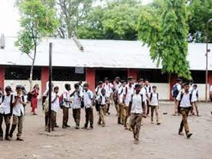 Inspection of five more center schools | आणखी पाच केंद्र शाळांची तपासणी