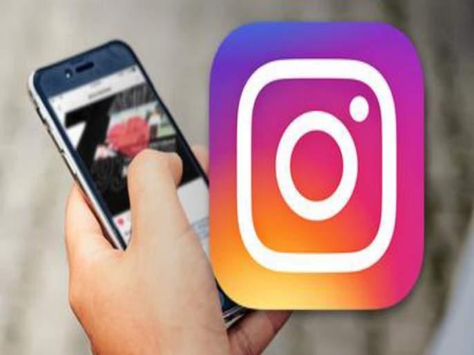 Shocking! Young man arrested for threatening by posting obscene photos of students on Instagram   धक्कादायक! इन्स्टाग्रामवर विद्यार्थिनींचे अश्लील फोटो टाकून धमकाविणाऱ्या तरुणाला अटक