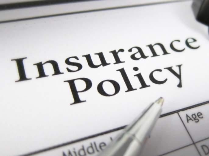 The rate of personal accident insurance has dropped | वैयक्तिक अपघात विमा काढण्याचे प्रमाण घटले