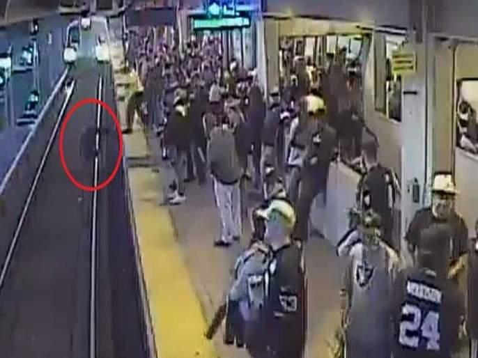 Viral Video man falls on tracks in front of train transit worker saves him | Viral Video : प्लॅटफॉर्मवरून खाली पडताच समोरून आली ट्रेन अन्...
