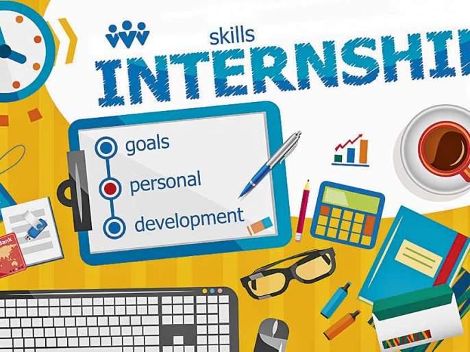 Do you want to pursue a career? - Find out the internship!   तुम्हाला मोठं करिअर करायचं आहे? -मग इण्टर्नशिप शोधा!