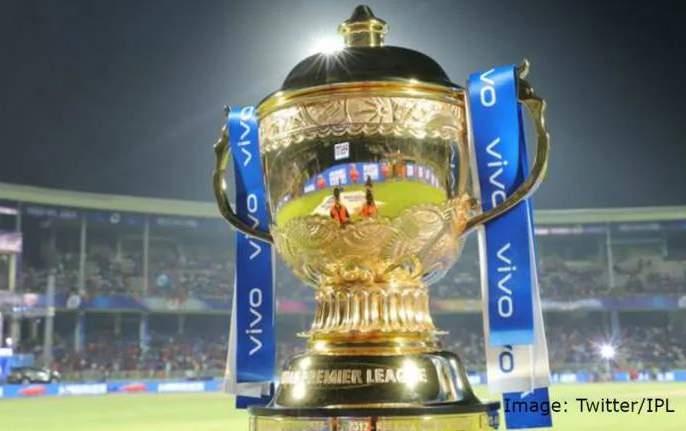 IPL from April 9; BCCI sources said   आयपीएल ९ एप्रिलपासून; बीसीसीआय सूत्रांची माहिती