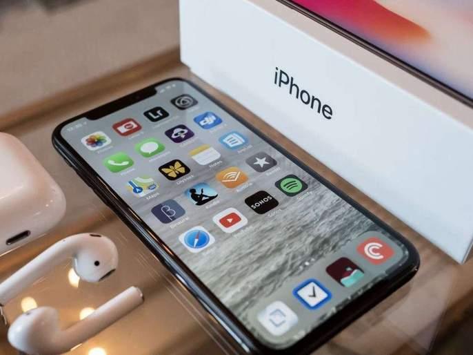 If the display of iPhone 12 is broken, let's say luck is broken; repairing cost 40000   iPhone 12 चा डिस्प्ले फुटला तर समजा नशीब फुटले; खर्च पाहून रामराम म्हणाल
