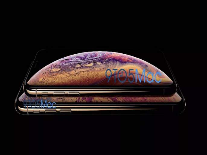 Apple's annual event; See which phone will be launch ...   अॅपलचा वार्षिक इव्हेंट; पाहा कोणते फोन होणार लाँच...