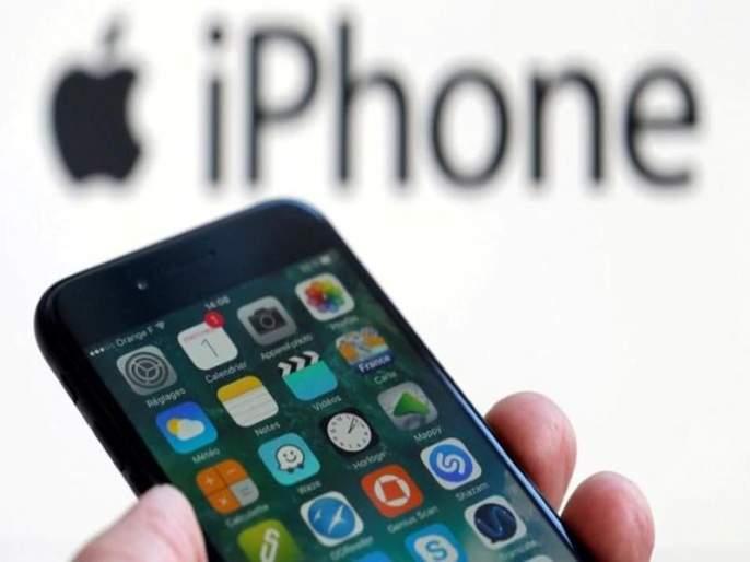 Selling iPhone 8 and iPhone 8 Plus in India today, where will buy? | iPhone 8 आणि iPhone 8 Plus ची भारतात आजपासून विक्री सुरू, कुठे कराल खरेदी?