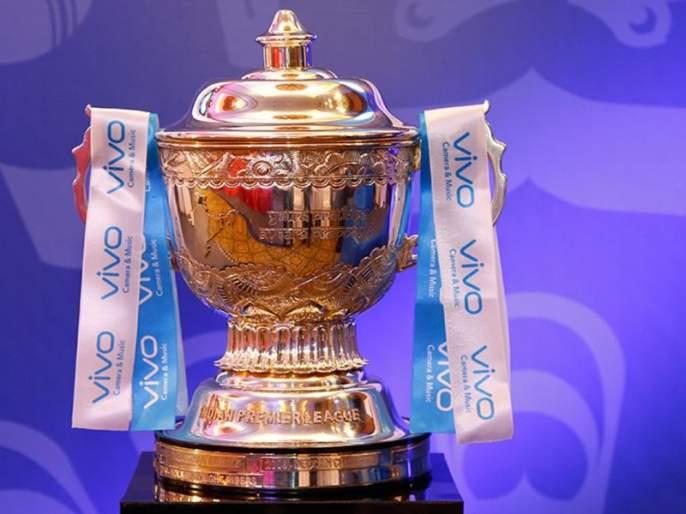 Rajasthan Royals: IPL 06 days left | राजस्थान रॉयल्स :आयपीएल ०६ दिवस शिल्लक