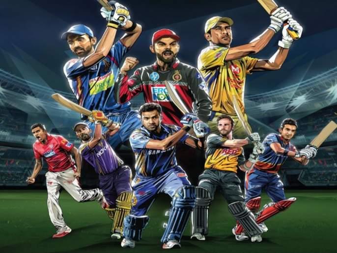 IPL 2021: IPL is an important competition for preparation for the World Cup, one has to perform well for the place in the team | IPL 2021: विश्वकपच्या तयारीसाठी आयपीएल महत्त्वाची स्पर्धा, संघातील स्थानासाठी चांगली कामगिरी करावी लागेल