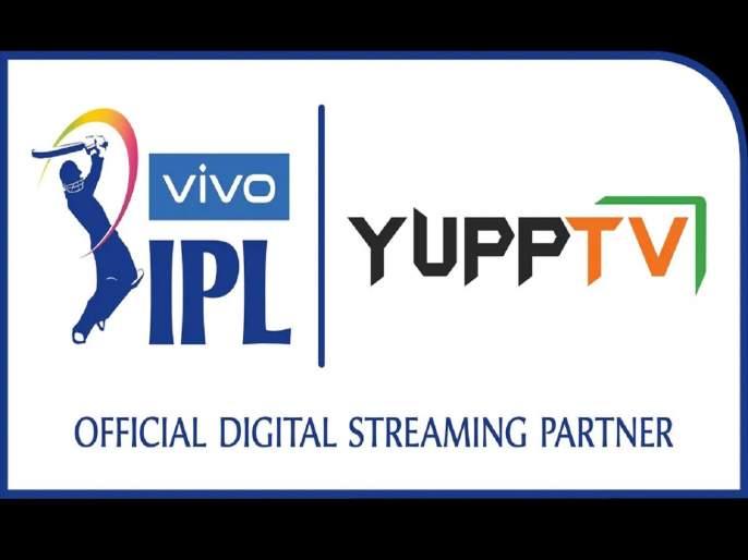 YuppTV Acquires Digital Broadcasting Rights for IPL 2021 in Close to 100 Countries | आता स्मार्टफोनवरही पाहता येणार IPL 2021; YuppTV ने खरेदी केले ब्रॉडकास्टींग राईट्स