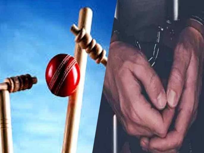 IPL 2020: Three more arrested in IPL banting case in Goa, Kalangut police action | IPL 2020 : आयपीएल बेंटिग प्रकरणी गोव्यात आणखी तिघांना अटक, कळंगुट पोलिसांची कारवाई
