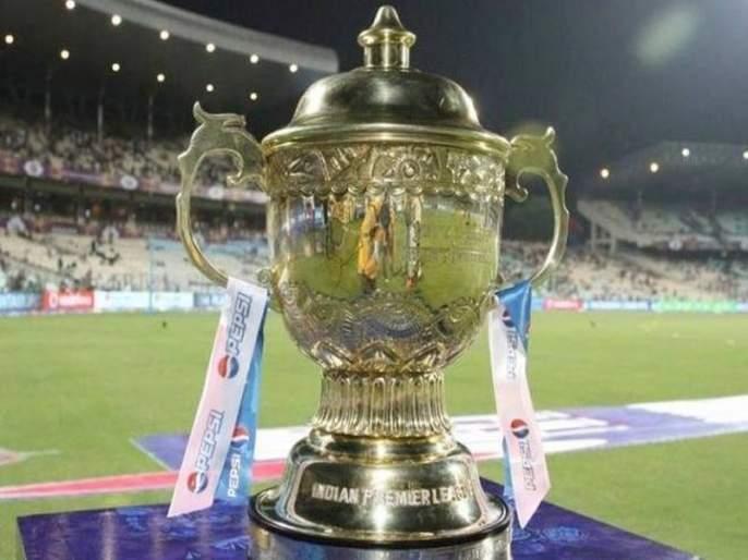 BCCI contemplating making Indian Premier League 9-team tournament from 2020 season: Report | IPL 2020 : आयपीएलच्या पुढील मोसमात संघ संख्या वाढणार; पाहा कोणाची लॉटरी लागणार