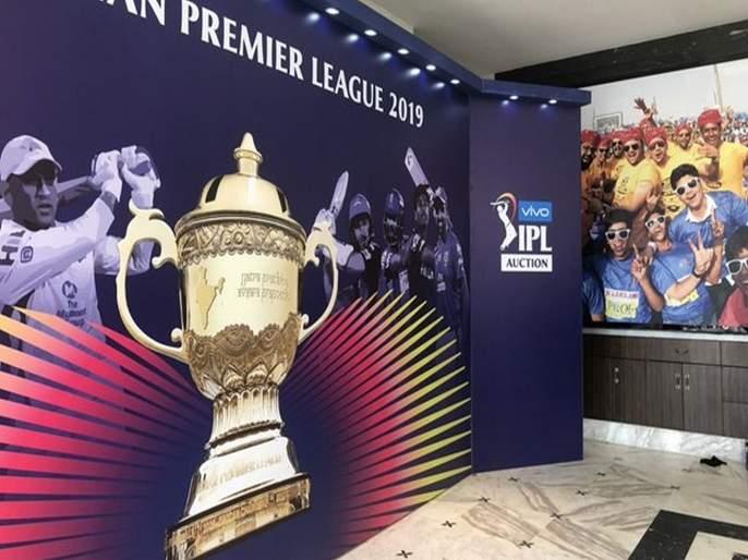 IPL 2020 Auction to take place on December 19 in Kolkata | IPLच्या पुढील हंगामाच्या लिलावाची तारीख ठरली, कोलकातात होणार लिलाव