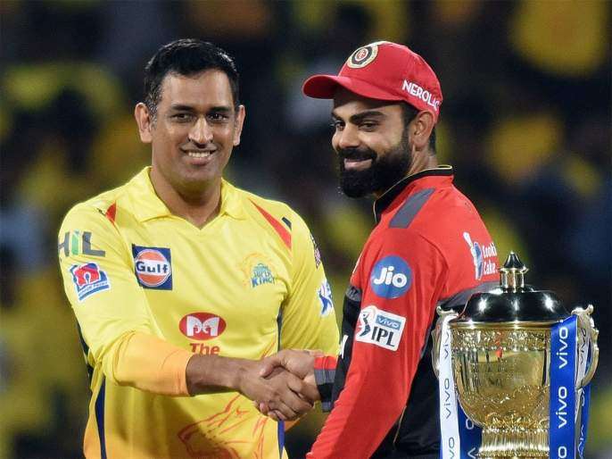 BCCI Considering Holding IPL 2020 in July and 'Without Fans if Needed' svg | Good News : IPL 2020 होणार; BCCI नं तयार केला 'मास्टर प्लान'!