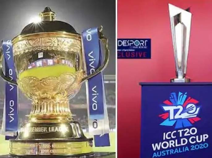 Australian players told get ready for England series as T20 WC set to be postponed: Reports | T20 WCच्या ऐवजी होणार IPL2020; बीसीसीआयसाठी मोठी बातमी