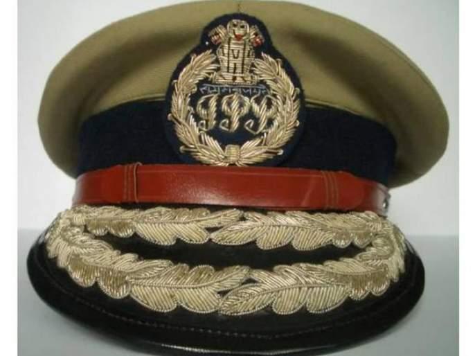 Congratulations! 16 'Maharashtra Police' becomes IPS officer, notification issued by Union Home Department   अभिनंदन! १६ 'मपोसे' बनले आयपीएस अधिकारी, केंद्रीय गृह विभागाची अधिसूचना जारी