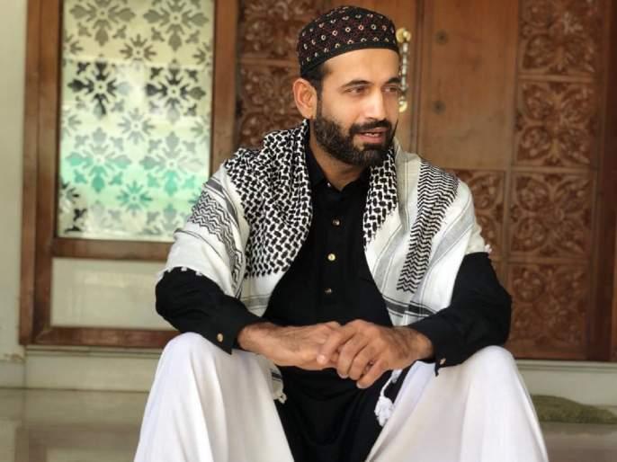 Irfan Pathan urges Muslims to offer 'Eid Ki Namaz' at home, watch video svg | Corona Virus : इरफान पठाणनं मुस्लीम बांधवांना केलं आवाहन; पाहा Video