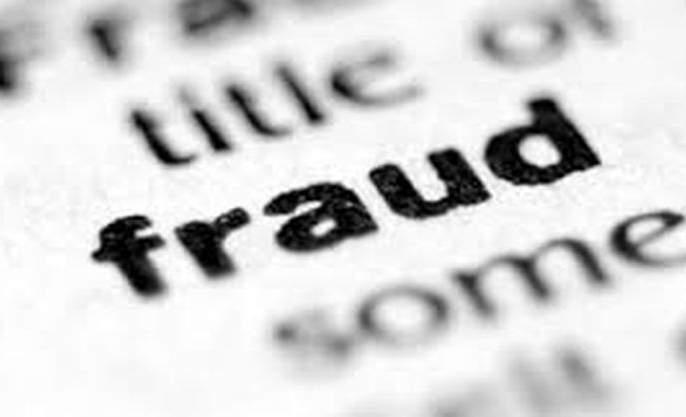 Four crore irregularities was not reported! | चार कोटींच्या अपहाराची माहितीच आली नाही!