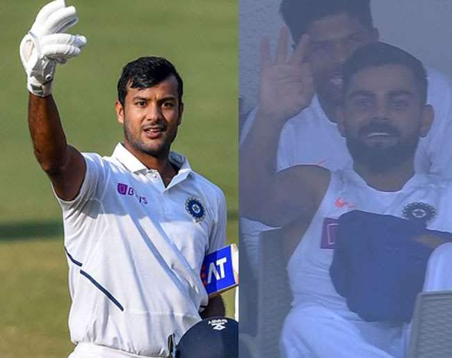 India Vs Bangladesh, 1st Test: Virat kohli had exactly what said, Mayank Agarwal reveals | India Vs Bangladesh, 1st Test : विराटने नेमका कसला इशारा केला होता, मयांक अगरवालने केला खुलासा