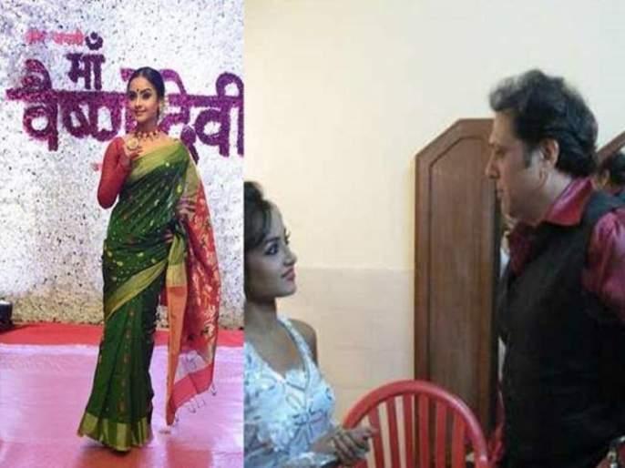 Actress Ishita Ganguly shared the special video with the film star Govinda-SRJ | अभिनेत्री इशिता गांगुलीने फिल्म स्टार गोविंदाबरोबरच्या जुन्या आठवणींना दिला ऊजाळा, शेअर केला हा खास व्हिडीओ