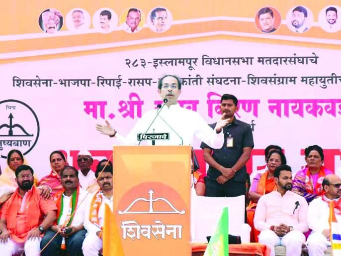 Maharashtra Assembly Election 2019: Jayantrao, election is out of your hands | Maharashtra Assembly Election 2019 :जयंतराव, निवडणूक तुमच्या हाताबाहेर