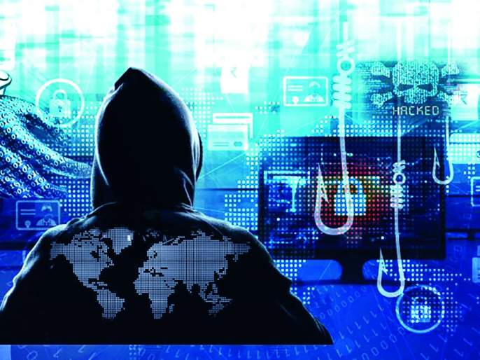 Women are careful when dealing with the online world .. because there is danger! | महिलांनी ऑनलाइन जगात वावरताना सावधान.. कारण इथे धोका आहे!