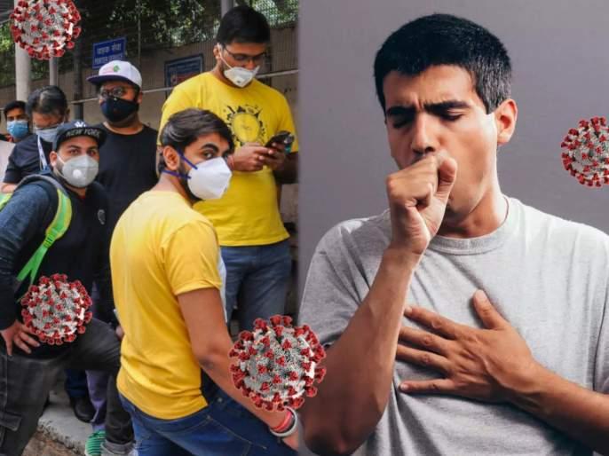 Heath Tips in marathi : Face mask cause over exposing to carbon dioxide cause breathing problem | सतत मास्कच्या वापरानं शरीरात कार्बन डायऑक्साइडचं प्रमाण वाढतं?, तज्ज्ञ सांगतात की....