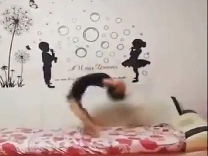 Viral Video : little girl backflip video like wheel viral on social media | कमाल! पंख्यापेक्षा अधिक वेगानं गोलगोल फिरत राहिली चिमुरडी, Backflip Video तुम्हीही जाल चक्रावून