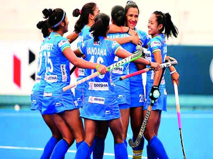 FIH Series Hockey: Indian Women In Final | एफआयएच सिरीज हॉकी :भारतीय महिला अंतिम फेरीत