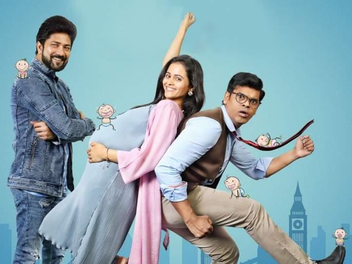 Now Film to be made on popular Marathi Play Jago Mohan Pyare | 'या' नाटकाचा आता बनणार चित्रपट, सिद्धार्थ जाधवचा 'मोहन' रुपेरी पडद्यावर रसिकांचं करणार तुफान मनोरंजन