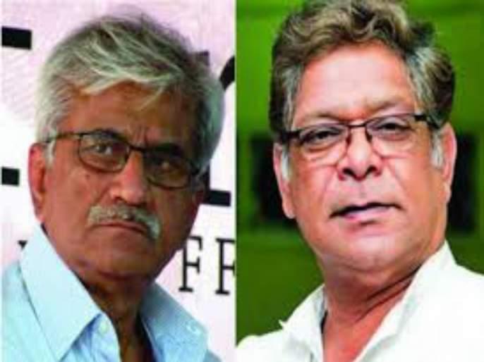 President of the hundredth natya sammelan Names of Jabbar Patel and Mohan Joshi | शंभराव्या नाट्यसंमेलनाध्यक्षपदासाठी डॉ. जब्बार पटेल, मोहन जोशी यांची नावे