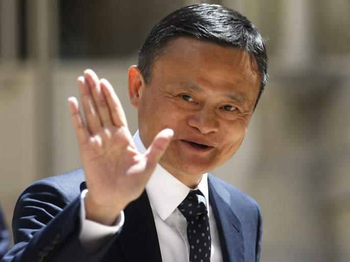 Jack Ma Missing China Regulators Try To Get Alibaba Founder Jack Ma Ant Group To Share Consumer Data | चिनी सरकारनं जॅक मा यांना 'गायब' का केलं?; धक्कादायक माहिती समोर