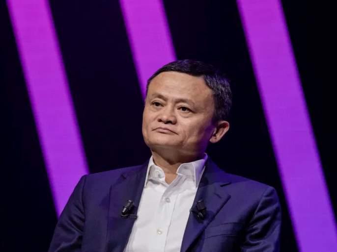 Jack Mas Video Chat Prompts A 58 Billion Dollars Sigh Of Relief for alibaba | जॅक मा प्रकटले अन् अलीबाबाचे नशीब फळफळले; कंपनीला छप्परफाड फायदा