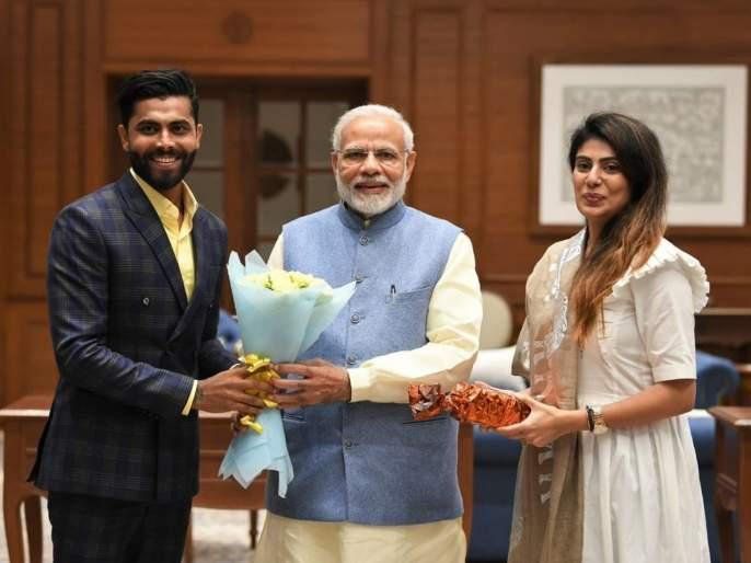 Indian cricketer Ravindra Jadeja backs BJP after world cup selection | वर्ल्ड कप संघात निवड झाली अन् रवींद्र जडेजानं भाजपाला पाठिंबा जाहीर केला!