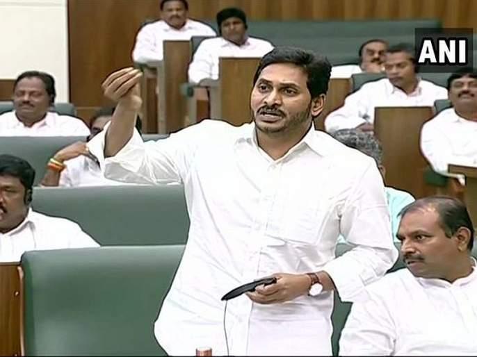 Andhra Pradesh assembly clears proposal for three capitals   आंध्र प्रदेशच्या आता तीन राजधान्या, देशातील पहिलाच प्रयोग