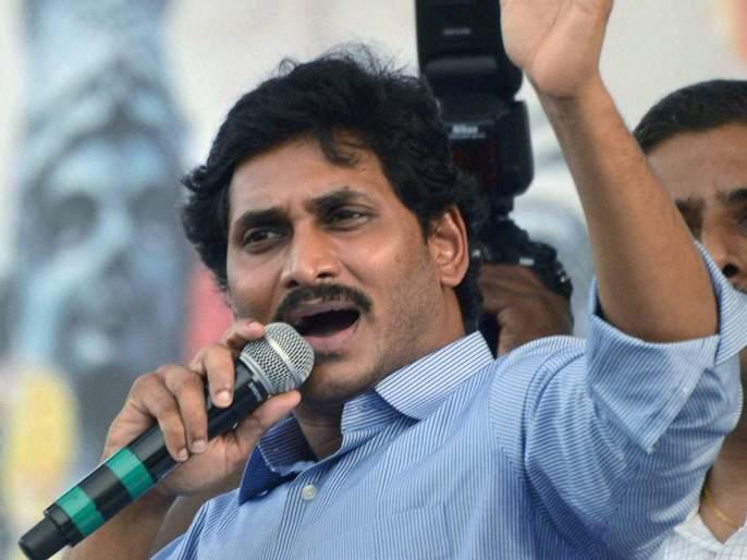 Andhra Pradesh has won Jaganmohan Reddy | जगनमोहन रेड्डी यांनी जिंकले आंध्र प्रदेश
