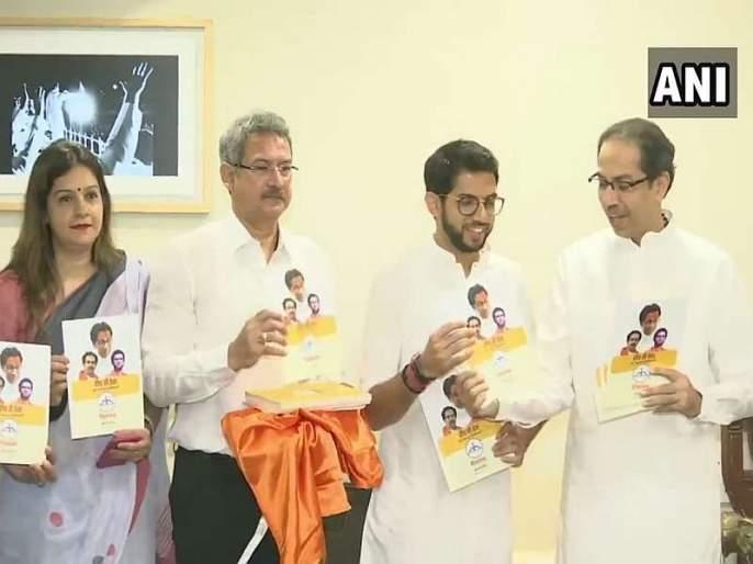 Maharashtra Election 2019 : Shiv Sena announces '10 thousand annually to needy farmers' manifesto of shiv sena for 2019 election | Maharashtra Election 2019 : 'गरजू शेतकऱ्यांना दरवर्षी 10 हजार', अनेक घोषणांसह शिवसेनेचा वचननामा जाहीर