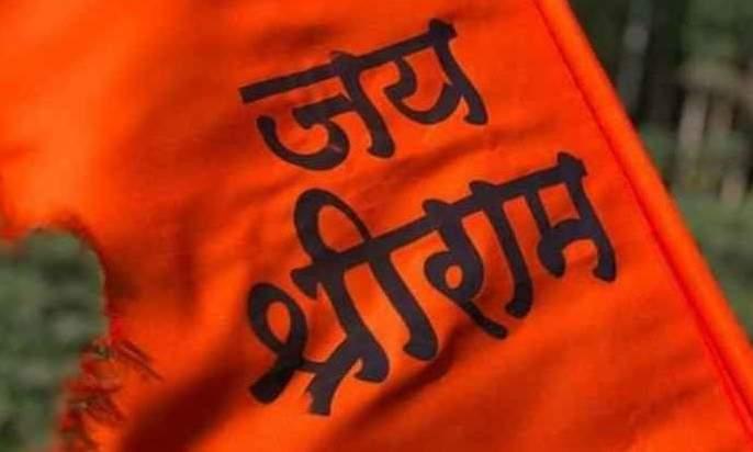1200 stones were sent from Solapur district for Ram temple   राम मंदिरासाठी सोलापूर जिल्ह्यातून पाठविल्या होत्या १२०० शिला